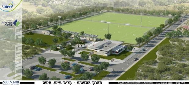 מגרשי כדורגל במסגרת פארק הספורט