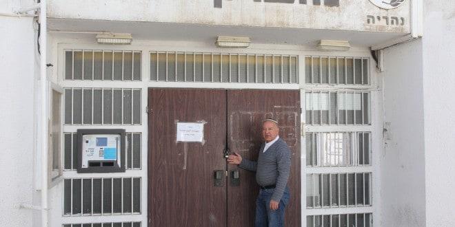 לא נעים לראות דלת חסומה. יעקב שטרית צילום: אדריאן הרבשטיין