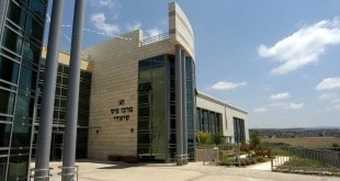 בית החולים הסיעודי ימוגן בעלות של תשעה מיליון שקלים