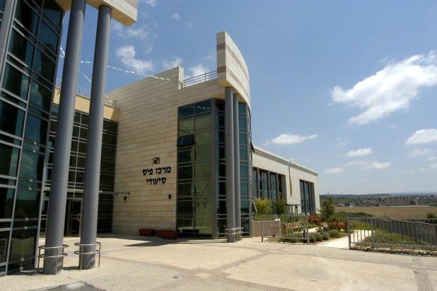 בית החולים הסיעודי ימוגן בעלות של תשעה מיליון שקלים (צילום: המועצה המקומית שלומי)