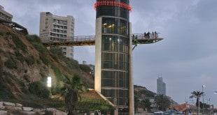 """המעלית בסירונית (צילום: רן אליהו"""""""