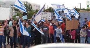 הפגנה בצומת פולג (צילום: חזי ויסוקי)