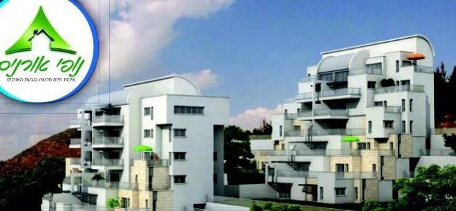 הבנייה בשטח. בשבועות הקרובים תיפתח דירה לדוגמה (צילום: אייל כץ)