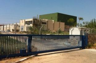 מפעל רבינטקס (צילום עצמי)