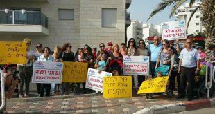הפגנה בנהריה לפני בתחילת החודש. אלקיים, שמואלי והמטפלות צילום: פרטי