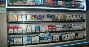 תוכלו לעמוד בזה. סיגריות בפיצוצייה. צילום: נירית שפאץ
