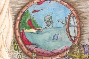 סיפור מותח ומרתק. קופסת ההרפתקאות מאת ארתור שוורצמן (איור הכריכה: יהונתן שושני) (עיצוב הכריכה : אורנה זנדני)