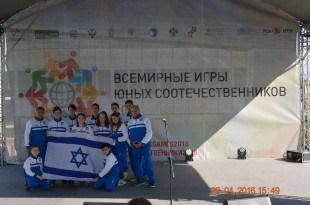 על המפה הבינלאומית. המשלחת של הישגי כרמיאל בתחרות ברוסיה