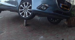 ככה לא חונים. הרכב אחרי התאונה. צילום: פרטי