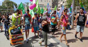 מצעד הגאווה בחדרה 2016 (צילום: שלומי גבאי)