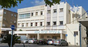 עיריית קרית אתא צילום: רותם כבסה