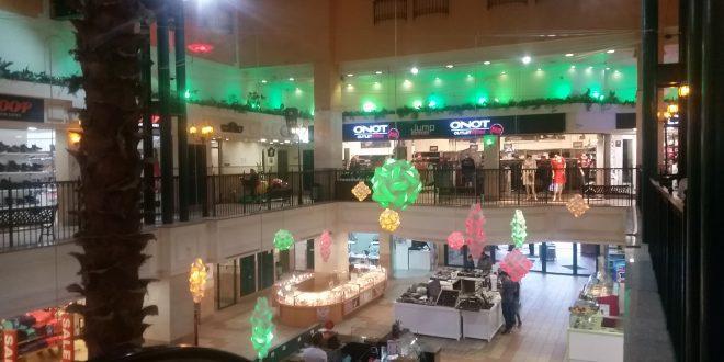 אווירת חג. סיטי סנטר (צילום: רותם כבסה)