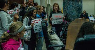 השחקניות וההורים מפגינים בישיבת המועצה (צילום: עצמי)