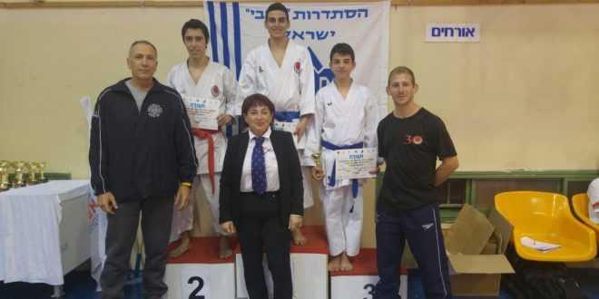 karate-hadash