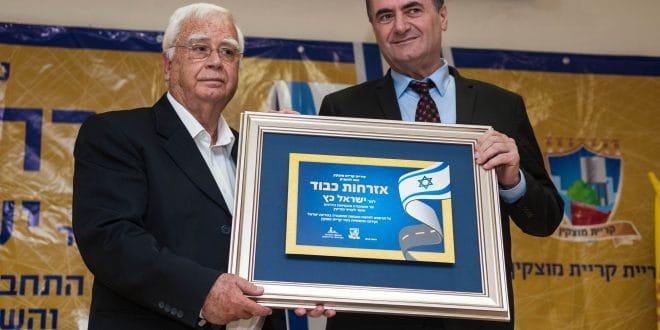 אזרחות כבוד. ישראל כץ וחיים צורי. צילום: דורון גולן