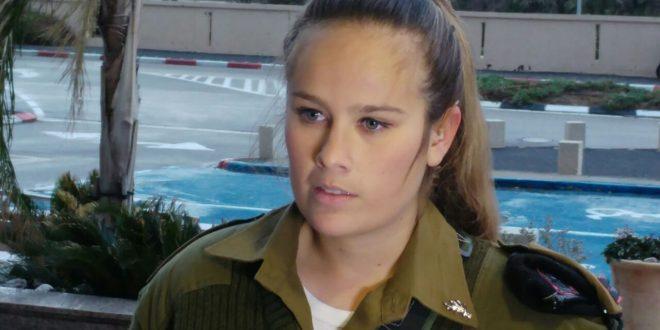 סגן מאיה פלד צילום: שלומי גבאי
