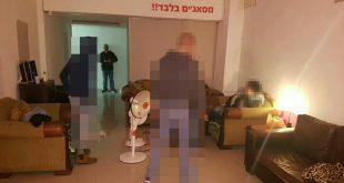 פשיטה על דירה בה פעלו שירותי מין צילום דוברות המשטרה