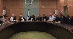 הבוקר בוועדת הכספים (צילום עצמי)