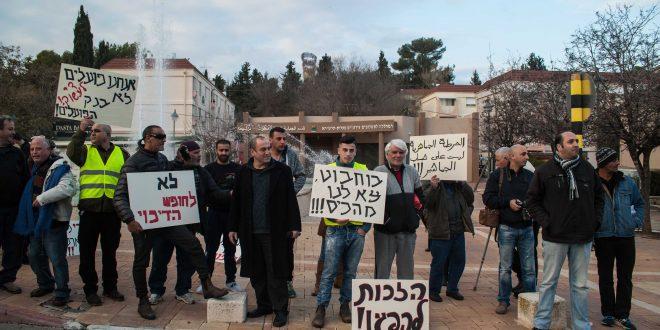 הפגנה במעלות. צילום: דורון גולן