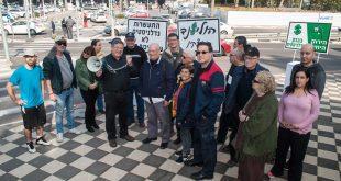 הפגנה בשכונת נווה גנים, קרית מוצקין. צילום: דורון גולן