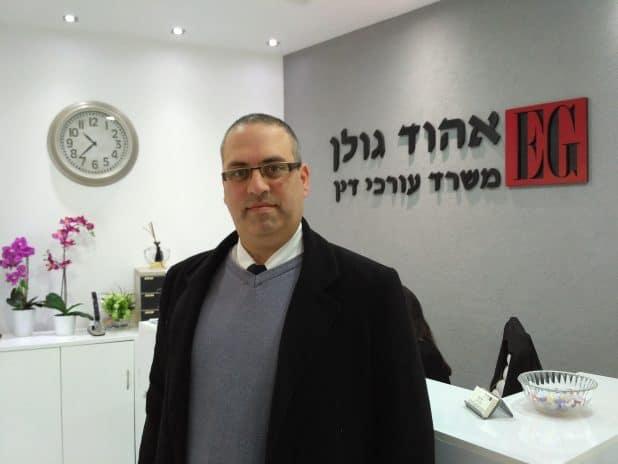 """עו""""ד אהוד גולן (צילום עצמי)"""