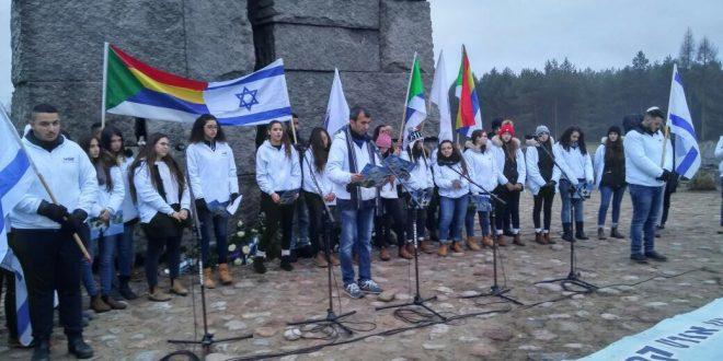 """תלמידים יהודים ודרוזים בטרבלינקה. צילום: יח""""צ"""