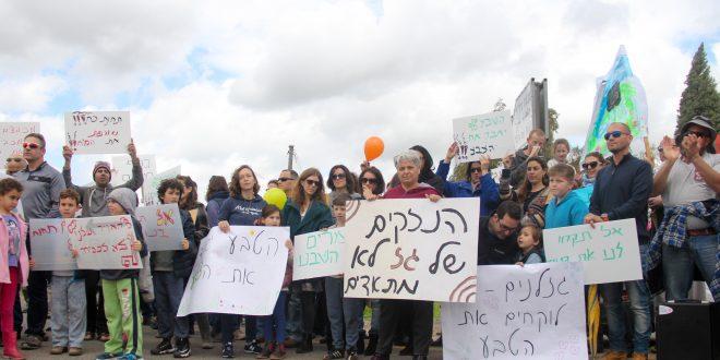 """""""מערב פרוע"""". ההפגנה ביום שישי שעבר צילום: אפרת סטרטינר"""