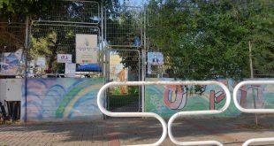 """""""אחד הילדים חזר להרטיב"""". גן נרקיס בו פועל הצהרון צילום: פרטי"""