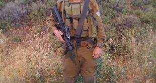 חינוך של אבא. סמל סתיו הררי צילום דובר צהל