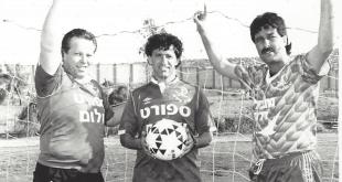 """שלושת הגדולים. אריה אקרמן, שלמה אדלר ועובד גרינפלד ז""""ל (צילום ישראל פרץ)"""