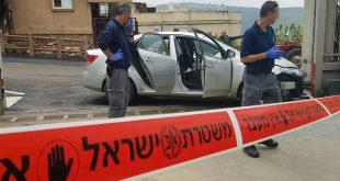 רצח אישה בכפר ראמה