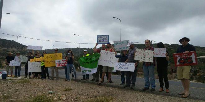 הפגנה למען שיפור 781