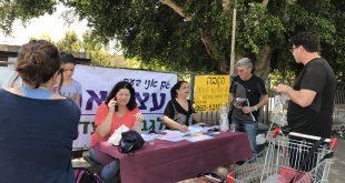 פעילות של דוכן הסברה ביום שישי שעבר (צילום: העמותה לעצמאות גבעת עדה)