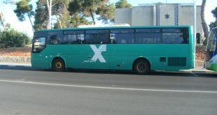 שינויים בקווי האוטובוס. צילום: נירית שפאץ
