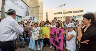 הפגנה מול העיריה צילום איליה גויטין