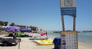 פלישה בחוף דור נחשולים? צילום: רשות מקרקעי ישראל