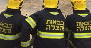 שריפת צוברים בלטם (3)
