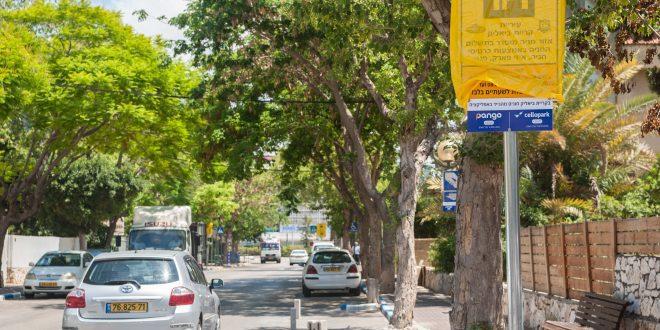רחוב הפלמח, קרית ביאליק. שינויים בהסדרי החנייה. צילום: דורון גולן