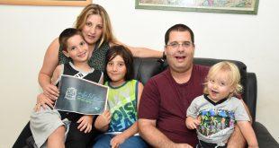 משפחת פריבר (צילום: אושרי כהן)
