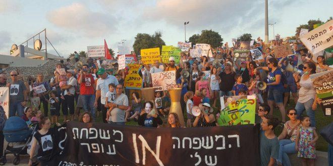מחאת הירוקים נגד בתי הזיקוק (צילום: מגמה ירוקה)