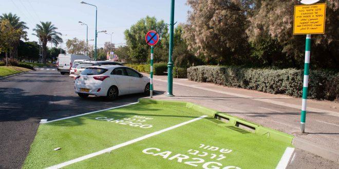 car2go מיזם הרכב החשמלי שיתופי של עיריית חיפה. צילום: דורון גולן