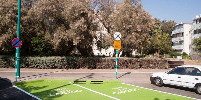 עמדות חנייה יעודיות לרכבים החשמליים קאר2גו. צילום: דורון גולן