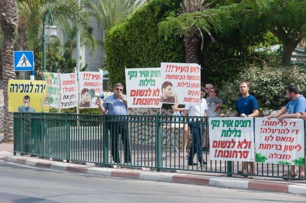 נוכחות דלילה בהפגנה (צילום: דורון גולן)