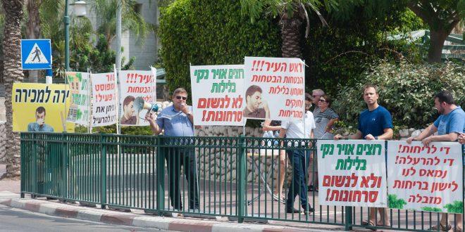 הפגנה נגד מפגעי ריח בשכונת נווה גנים, קרית מוצקין. צילום: דורון גולן
