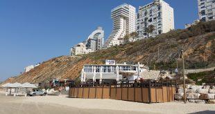 חוף העונות (צילום: רותי ברמן)