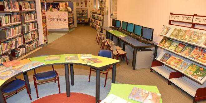 הספרייה העירונית קרית אתא. צילום: דוברות העירייה