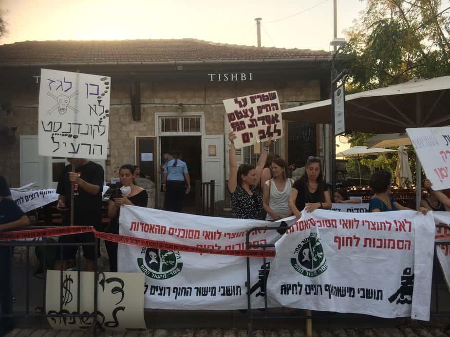 ההפגנה מול בית אהרנסון. צילום: נירית שפאץ