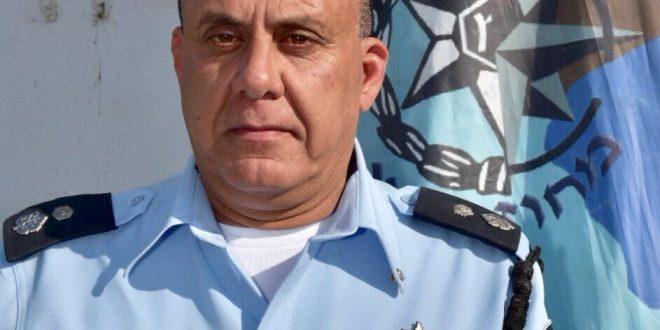 """סנ""""צ לוטפי פלאח (צילום דוברות המשטרה)"""