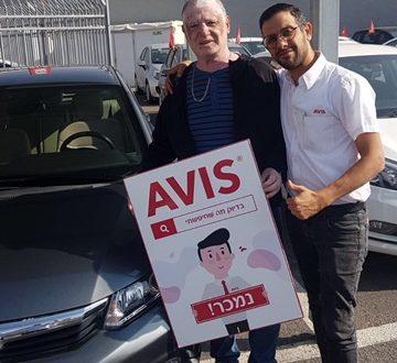 מאיר בוסקילה מקבל את הרכב החדש (צילום עצמי)