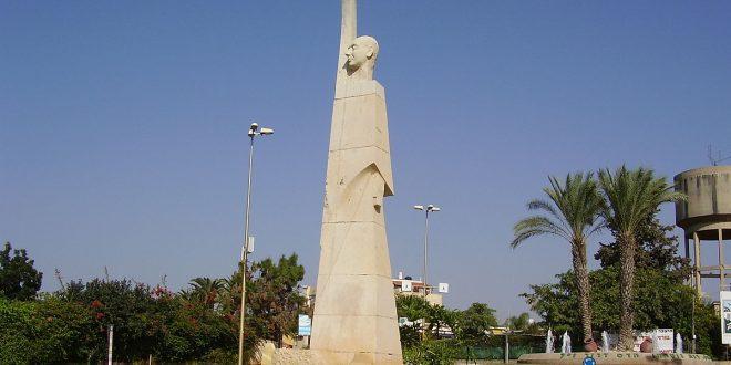 תל מונד (צילום: אבישי טייכר ויקיפדיה)